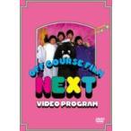 オフコース  / NEXT VIDEO PROGRAM  〔DVD〕
