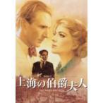 上海の伯爵夫人 スペシャル・コレクターズ・エディション  〔DVD〕