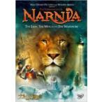 ナルニア国物語 / 第1章: ライオンと魔女  〔DVD〕