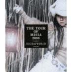 Misia ミーシャ / Tour Of Misia 2008 Eighth World  〔BLU-RAY DISC〕