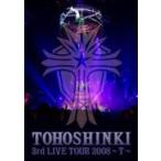 �������� / �������� 3rd LIVE TOUR 2008 ��T��  ��DVD��