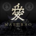DJ Ozma ディージェイオズマ / MASURAO  〔CD Maxi〕