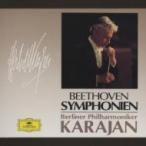 Beethoven ベートーヴェン / 交響曲全集、序曲集 カラヤン&ベルリン・フィル(1970年代)(6CD) 国