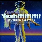 Southern All Stars サザンオールスターズ / 海のYeah!!  〔CD〕