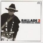 Southern All Stars サザンオールスターズ / BALLADE 2, '83〜'86  〔CD〕