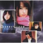 Garnet Crow ガーネットクロウ / タイムレス・スリープ  〔CD Maxi〕