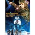 浜崎あゆみ / ayumi hamasaki ASIA TOUR 2008 〜10th Anniversary〜 Live in TAIPEI  〔DVD〕