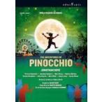 ダヴ、ジョナサン(1959-) / 歌劇『ピノッキオの冒険』全曲 ダンカン演出、パリー&オペラ・ノース管、シ