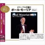 Paul Mauriat ポールモーリア / Best Selection:  Vol.1:  オリーブの首飾り 国内盤 〔SHM-CD〕