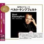 Bert Kaempfert �٥�ȥ���ץե���� / Best Selection:  �����Υ֥롼�� ������ ��SHM-CD��