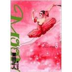MOON 昴〈スバル〉ソリチュードスタンディング 3 ビッグコミックス / 曽田正人 ソダマサヒト  〔コミック〕