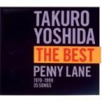 吉田拓郎 ヨシダタクロウ / 吉田拓郎 THE BEST PENNY LANE  〔SHM-CD〕