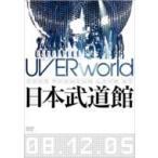 UVERworld ウーバーワールド / UVERworld Premium Live at NIPPON BUDOKAN  〔DVD〕