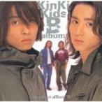 KinKi Kids キンキキッズ / B album  〔CD〕