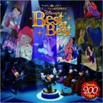 Disney /  �ǥ����ˡ��ե����ɼԤ���������ǥ����ˡ��٥��ȡ����֡��٥���  ������ ��CD��