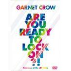 ショッピングGARNET Garnet Crow ガーネットクロウ / Are You Ready To Lock On?! 〜livescope at the JCB Hall〜  〔DVD〕