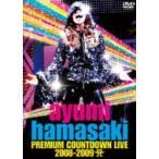 浜崎あゆみ / ayumi hamasaki PREMIUM COUNTDOWN LIVE 2008-2009 A  〔DVD〕