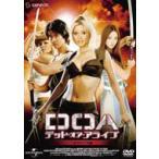 映画 (Movie) / Doa:  デッド オア アライブ   〔DVD〕