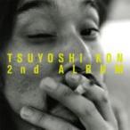 今剛 コンツヨシ / 2nd ALBUM 国内盤 〔CD〕