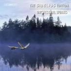 Sibelius シベリウス / シベリウス・エディション VOL.8〜管弦楽曲集〜日本語解説付(6CD) 輸入盤 〔C