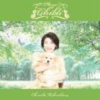 高嶋ちさ子 / 高嶋ちさ子 plays ジブリ 国内盤 〔CD〕