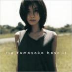ともさかりえ / rie tomosaka best+3  〔CD〕
