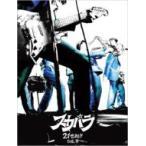 スカパラ 21世紀 P‐vine BOOKs / Tokyo Ska Paradise Orchestra 東京スカパラダイスオーケストラ  〔本〕