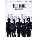 Alice Nine Piece of 5ive element「THE BOOK」 Alice Nine 5th / Alice Nine  〔本〕