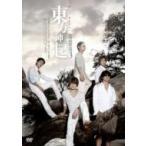 東方神起 / All About 東方神起 Season 3   〔DVD〕