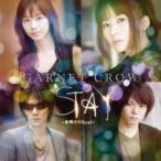 ショッピングGARNET Garnet Crow ガーネットクロウ / STAY 〜夜明けのSoul〜  〔CD〕