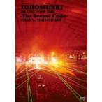 東方神起 / 4th LIVE TOUR 2009 〜The Secret Code〜FINAL in TOKYO DOME  〔DVD〕