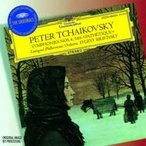 Tchaikovsky チャイコフスキー / 交響曲第4番、第5番、第6番 ムラヴィンスキー&レニングラード・フィル(