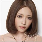 YU-A ユア / You Are My Love  〔CD〕