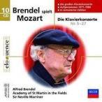 Mozart モーツァルト / ピアノ協奏曲全集 ブレンデル(p)、マリナー&アカデミー室内管 輸入盤 〔CD〕
