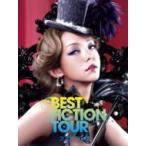 namie amuro BEST FICTION TOUR 2008-2009  DVD