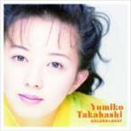 高橋由美子 タカハシユミコ / ゴールデン☆ベスト 高橋由美子  〔CD〕