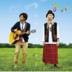 吉田山田 ヨシダヤマダ / ガムシャランナー  〔CD Maxi〕