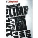 Limp Bizkit リンプビズキット / Rock Im Park 2001  〔DVD〕