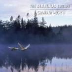 Sibelius シベリウス / シベリウス・エディション VOL.9〜弦楽室内楽曲集〜日本語解説付(5CD) 輸入