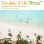 KGO a.k.a.Tanaka Keigo / Couleur CAFE: BRAZIL 国内盤 〔CD〕