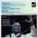 Orchestral Concert / クナッパーツブッシュ & バイエルン州立歌劇場管弦楽団/名演奏集(2CD) 輸入盤 〔CD〕