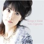 荻野目洋子 オギノメヨウコ / Songs  &  Voice  〔CD〕