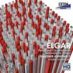 Elgar エルガー / 『威風堂々』第1番〜第6番、弦楽セレナード アシュケナージ&シドニー交響楽団 国内盤