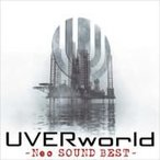 UVERworld ウーバーワールド / Neo SOUND BEST  〔CD〕