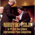 ピアノ・コンサート / 辻井伸行/世界が感動した奇跡のコンクール・ドキュメント(CD+DVD) 国内盤