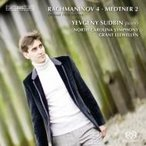 Rachmaninov ラフマニノフ / ラフマニノフ:ピアノ協奏曲第4番(原典版)、メトネル:ピアノ協奏曲第2番 ス