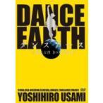EXILE USA / DANCE EARTH  〔DVD〕