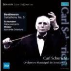 Beethoven ベートーヴェン / ベートーヴェン:交響曲第5番『運命』、シューマン: ピアノ協奏曲 ハスキル、シ