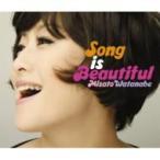 渡辺美里 ワタナベミサト / 25th Anniversary Misato Watanabe Complete Single Collection〜Song is Beautiful〜  〔CD〕