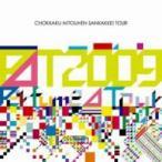 Perfume / Perfume Second Tour 2009 『直角二等辺三角形TOUR』  〔DVD〕画像